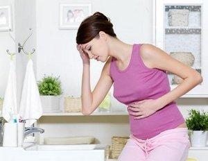 Узнайте, как лечить желудок беременным девушкам и женщинам