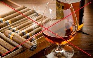 Нет алкоголю и курению