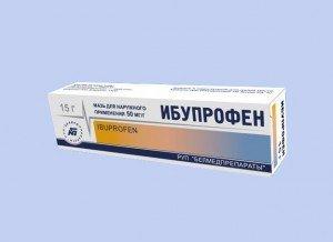 Ибупрофеновая мазь
