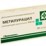 Ректальные свечи с метилурацилом