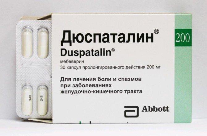 Сахарный диабет 1 типа у детей лечение народными средствами