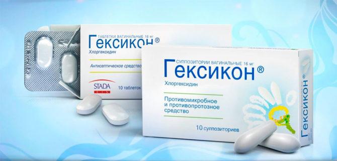 гексикон табл ваг