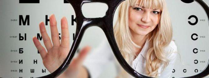 На приёме у офтальмолога