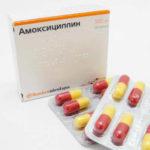 Амоксициллин капсулы 500 мг