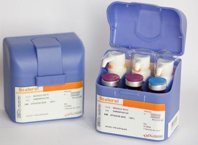 Набор аллергенов для проведения АСИТ