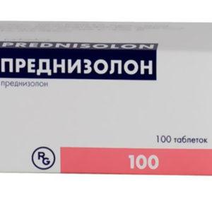 преднизолон беременным инструкция
