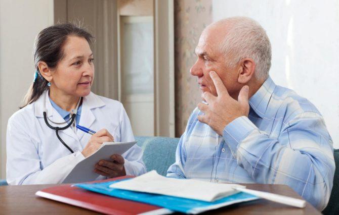 У пожилых людей язвенная болезнь протекает нетипично