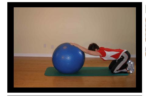 Растяжка широчайших мышц спины