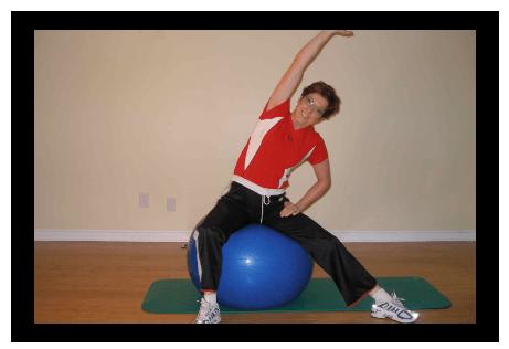 Упражнение на растяжку боков