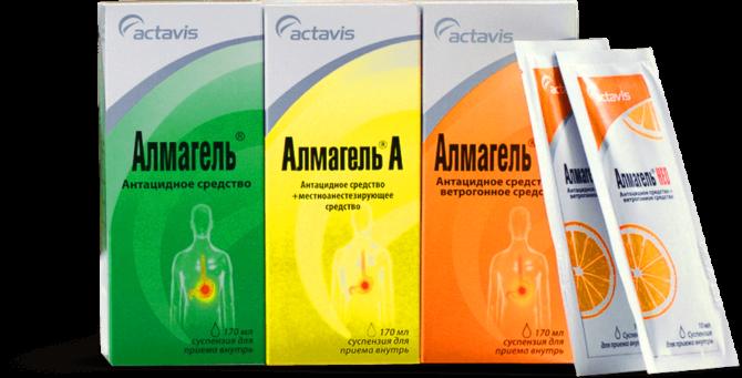 Антацидный препарат Алмагель в разных формах выпуска