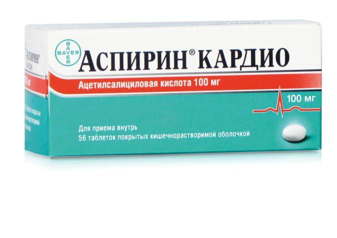 Аспирин-Кардио