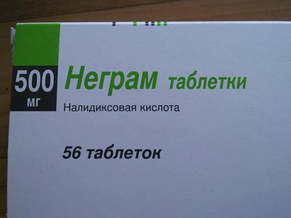 Препарат Неграм
