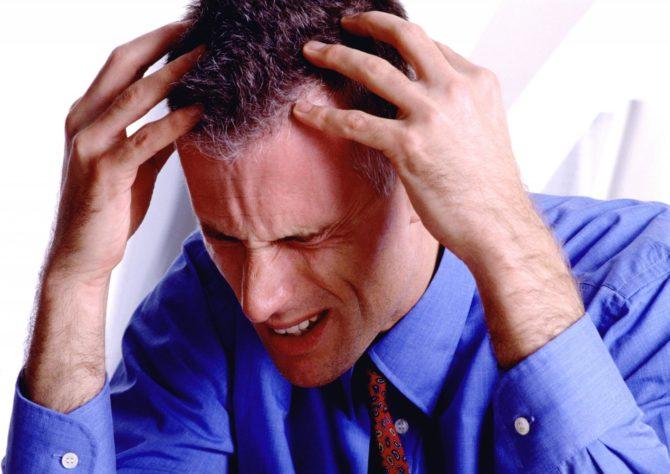 Склероз сосудов головного мозга: симптомы, лечение народными средствами и лекарствами, виды заболевания и их особенности
