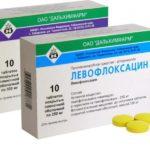 Препарат Левофлоксацин группы фторхинолонов