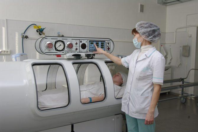 Процедура баротерапии
