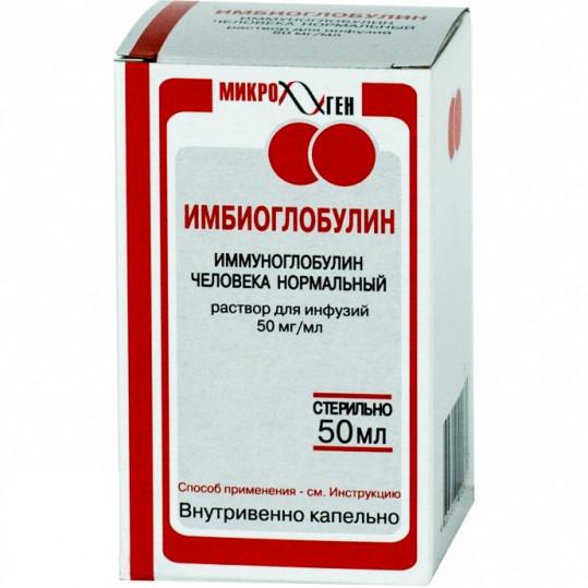 Препарат, содержащий антитела