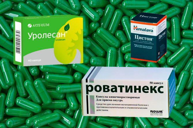 коробки от препаратов на фоне капсул